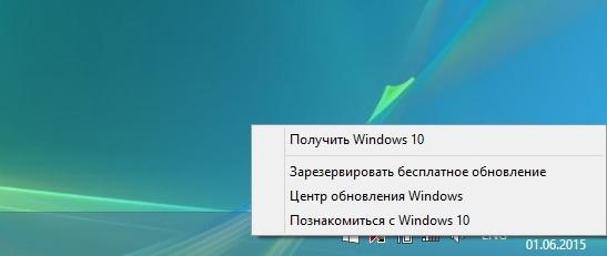 Как сделать зарезервировать windows 10