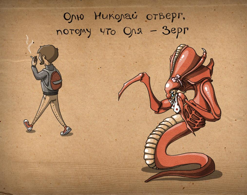 Анекдот Про Олю