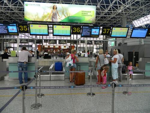 407Первый раз в аэропорту домодедово что делать видео