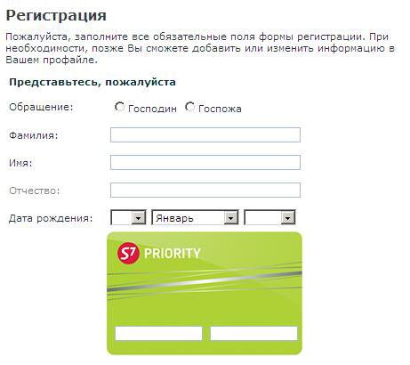 Билетов на самолет симферополь москва