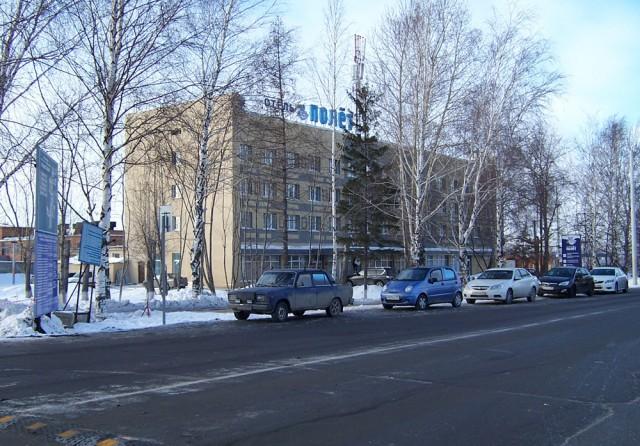 Погода в подгорном ленинск кузнецкий район