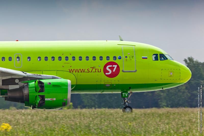 A319-CEK-3