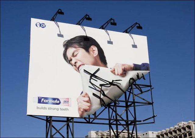Вирусная реклама своими руками