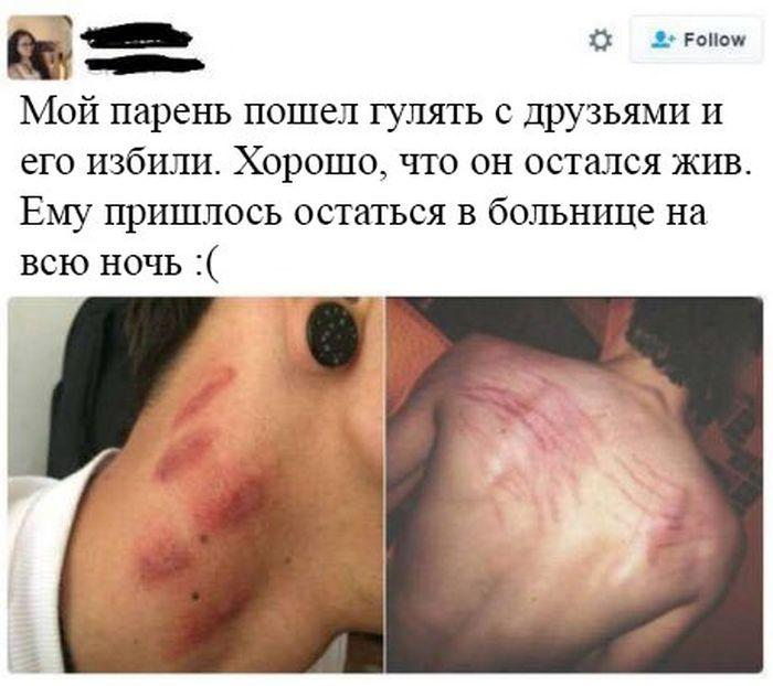 1460470847_prikol-32.jpg