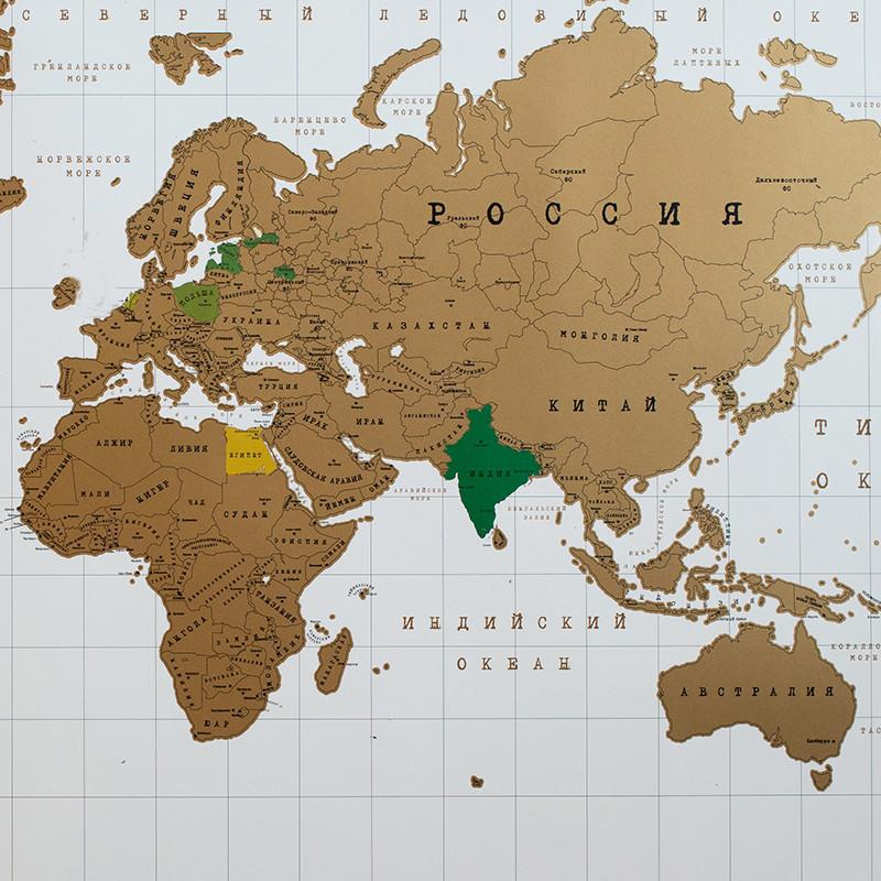 karta[1]