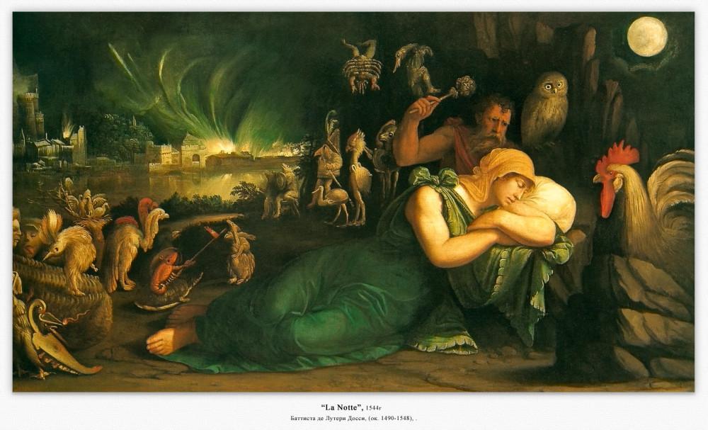 Баттиста Досси (ок. 1490-1548), известный также как Баттиста де Лутери - итальянский живописец эпохи Позднего Возрождения, Феррарская школа живописи.