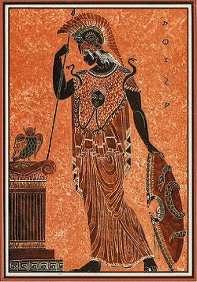герб афин