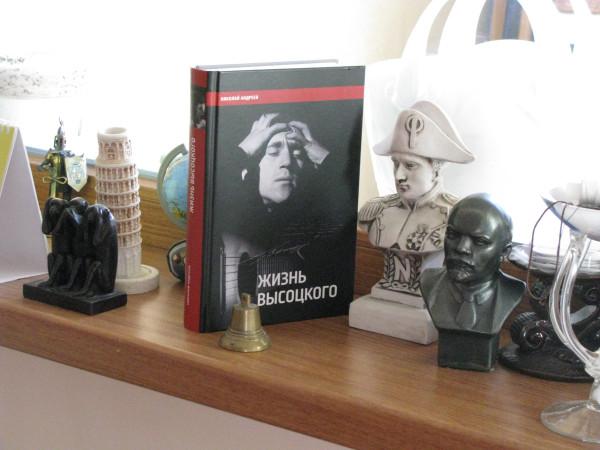 Книга ЖВ