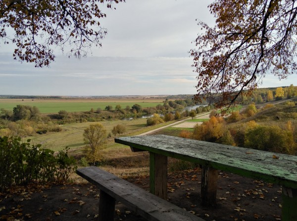 Осень 5