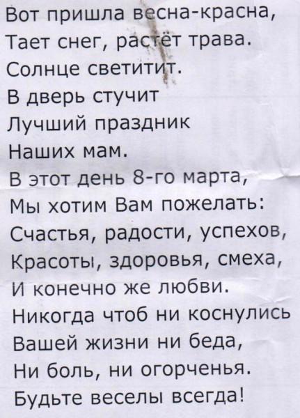 ЧЕРЕПАХИНА
