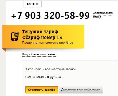 f78b8803db23472db237d9fc9ffc6617