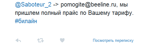 Screenshot_40003