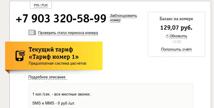 Screenshot_4030