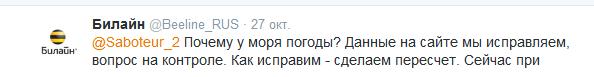 Screenshot_4031