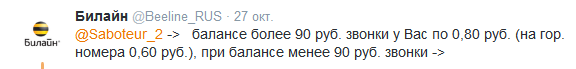 Screenshot_4032