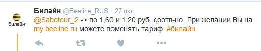 Screenshot_4033