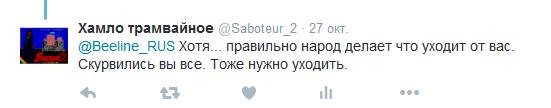 Screenshot_4034