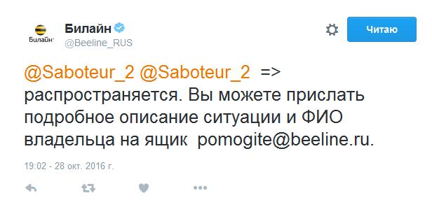 Screenshot_4036