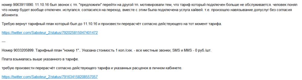 Screenshot_4039