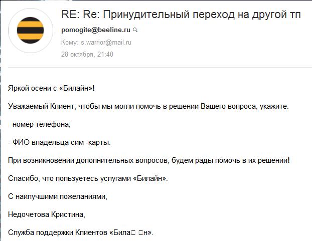 Screenshot_4037