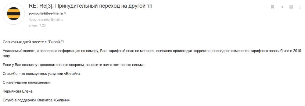 Screenshot_4038
