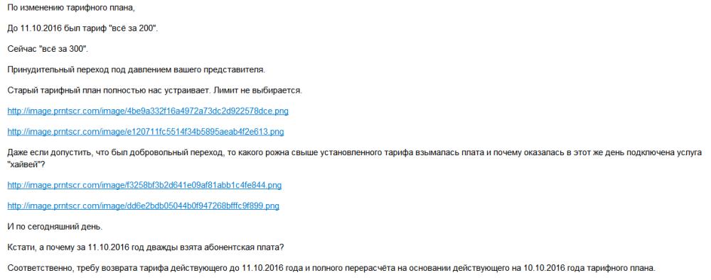 Screenshot_40311