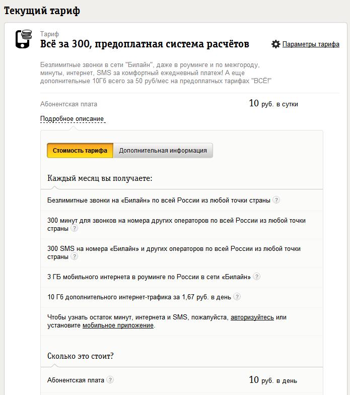 Screenshot_40333
