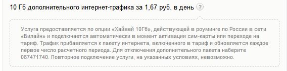 Screenshot_40377