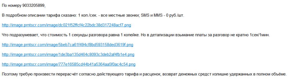 Screenshot_40385