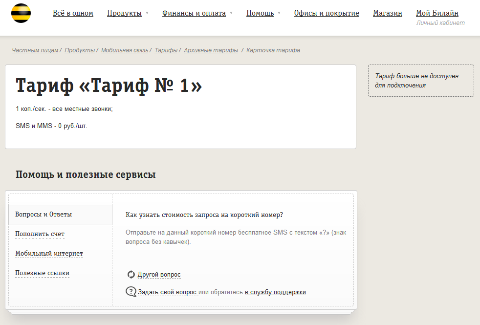 Screenshot_40335