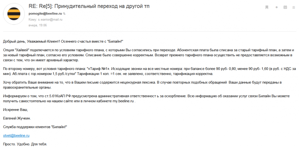 Screenshot_40354