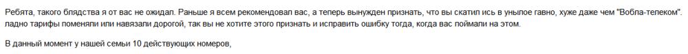 Screenshot_40365