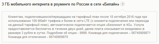 Screenshot_40325