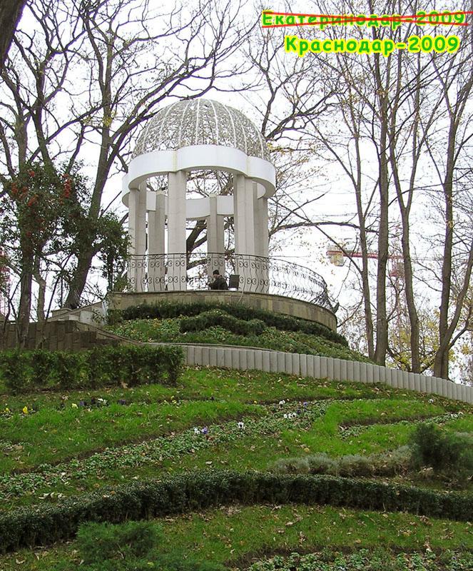 Краснодар-2009