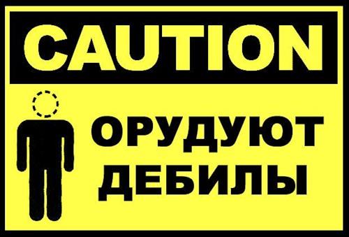 """В оккупированном Севастополе в годовщину """"крымской весны"""" выдадут памятные номерные знаки - Цензор.НЕТ 9614"""
