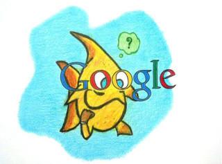 рыба с глазами Google