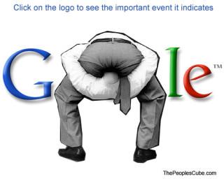 картинки Google - голова в жопе
