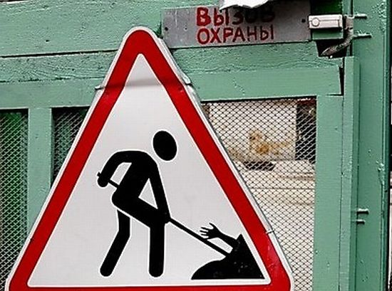 Осторожно! Хоронят живьём!