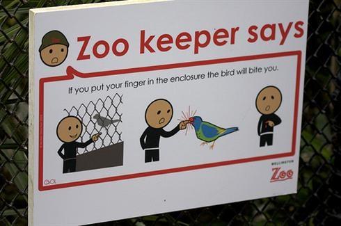 советы работников зоопарка