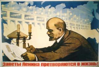 Владимир Ленин топ-блогер