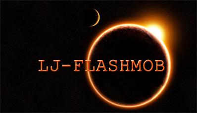 lj-flashmob