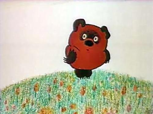 Винни-пух тоже медведь