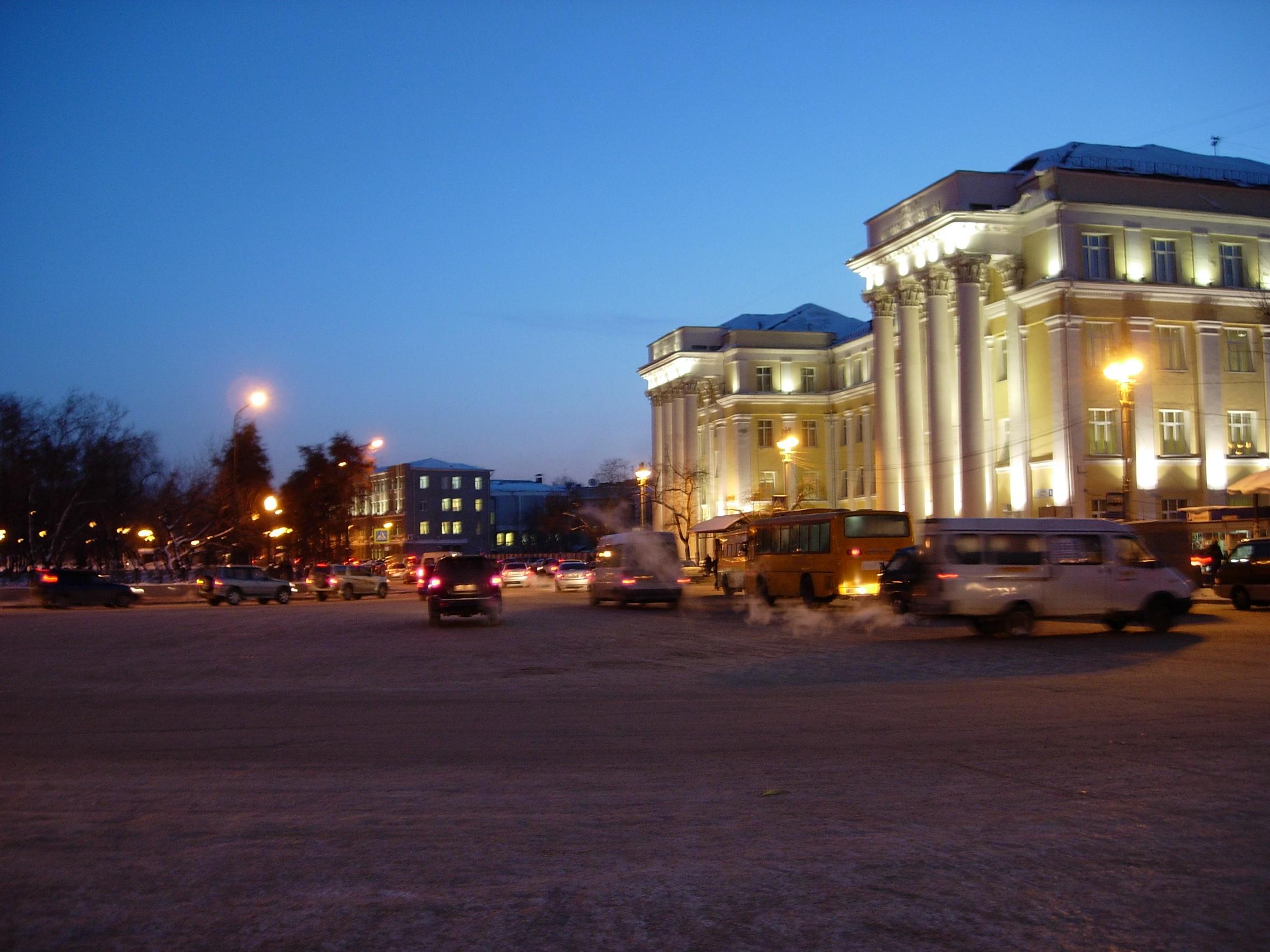 Сквер Кирова Иркутск