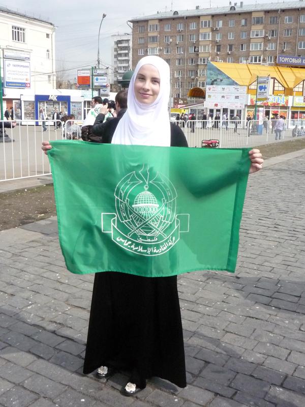 флаг хамас