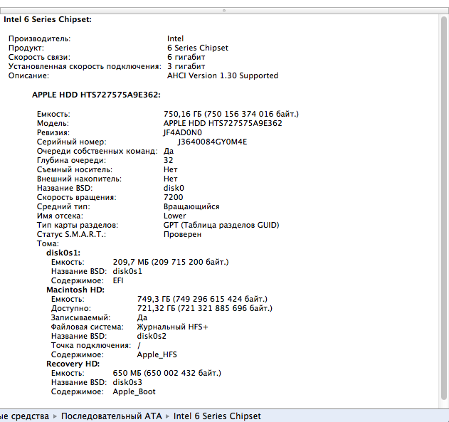 Снимок экрана 2012-08-15 в 23.05.17