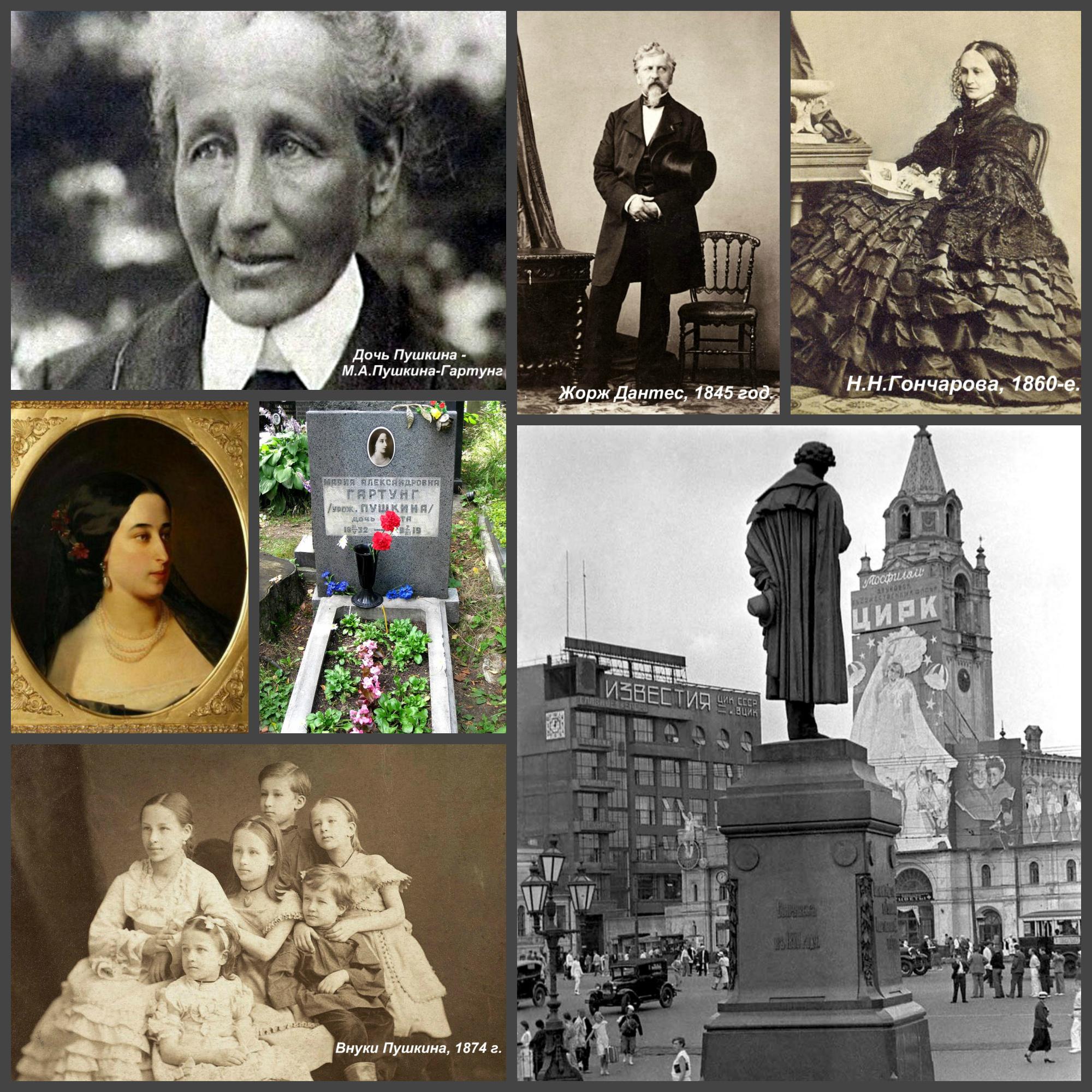 Дочь Пушкина – любимица Мария