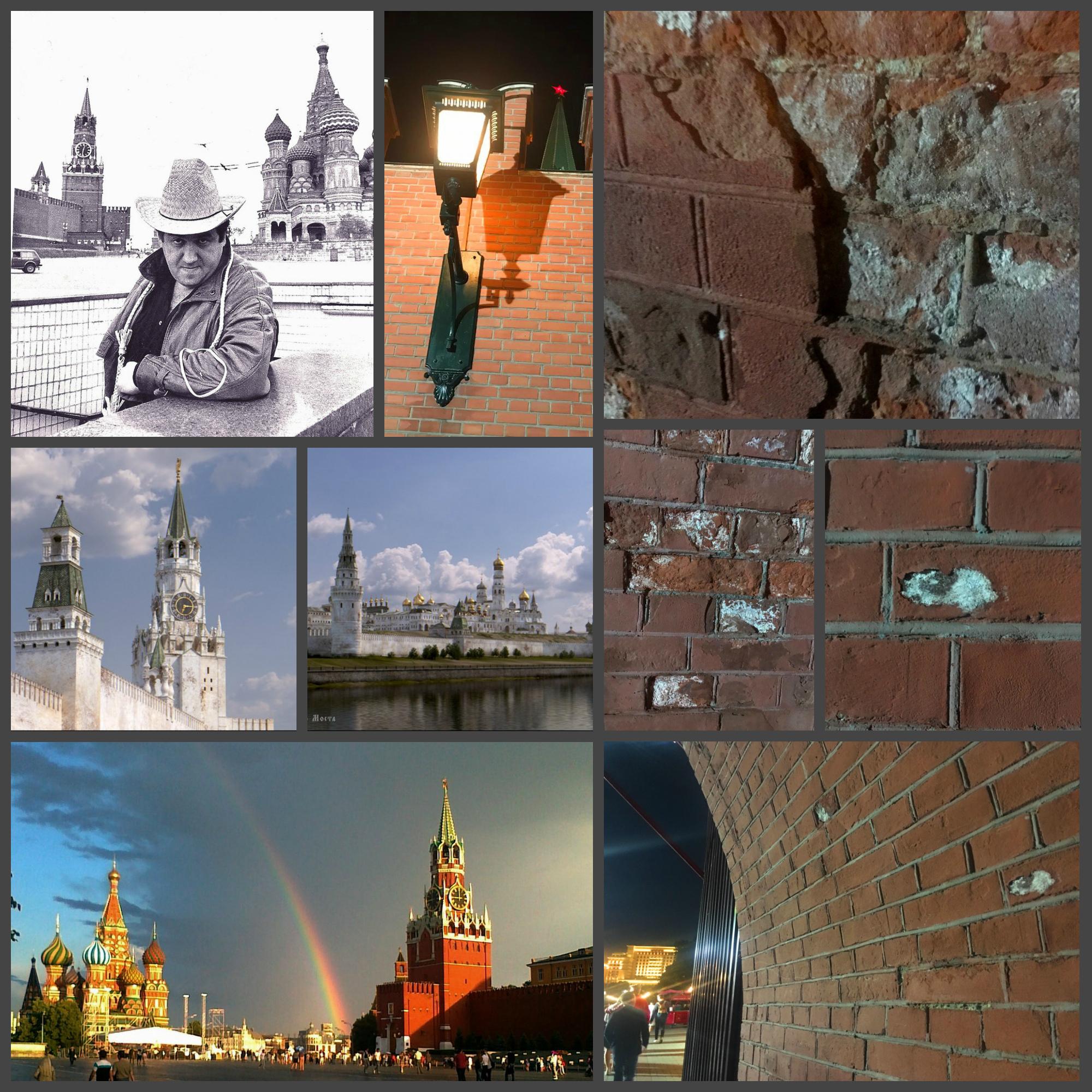 Нарисованный Кремль