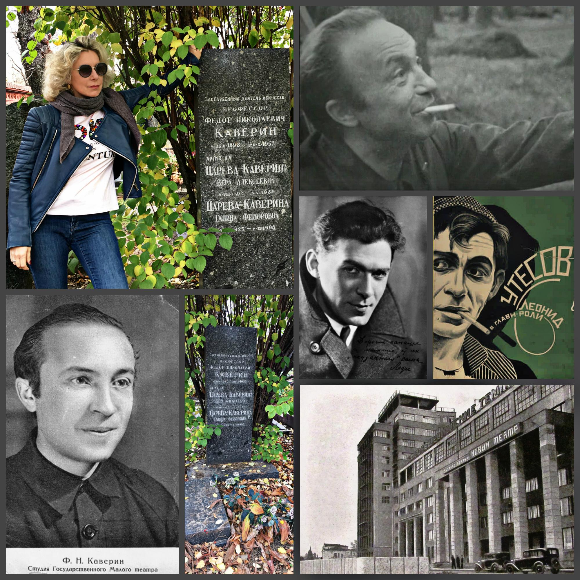 У этой могилы на Новодевичьем трагическая история