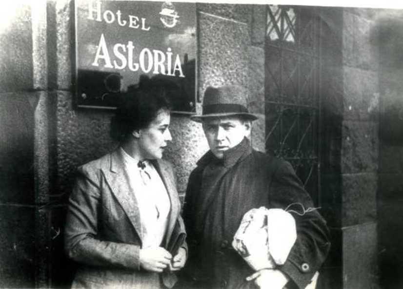 С.Пилявская и Н.Дорохин