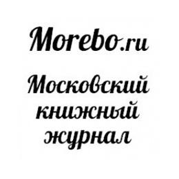 morebo-260